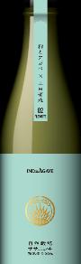 稲とアガベprototype02