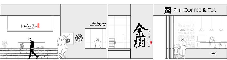 Kolben drawing food hall.png