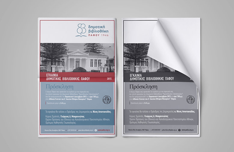 Brochure, Trifold, Design