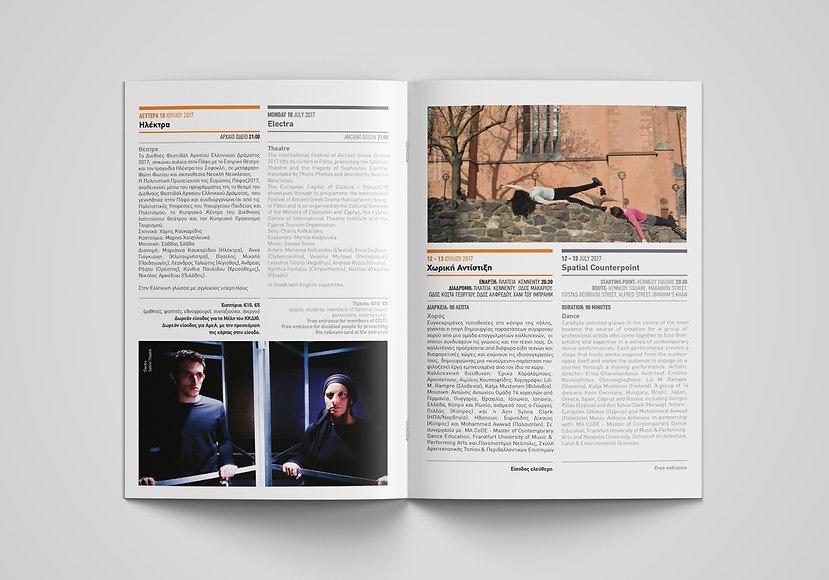 P2017-Program-Cover-July-.jpg