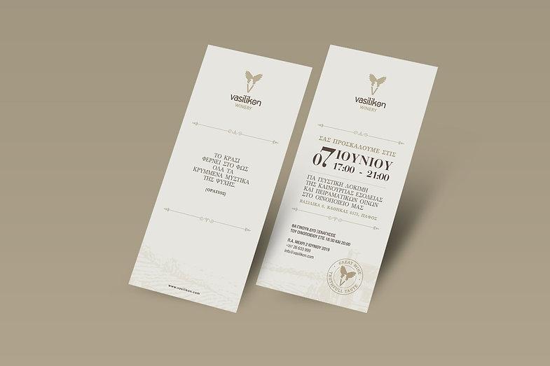 Vasilikon-Invitation-MockUp.jpg