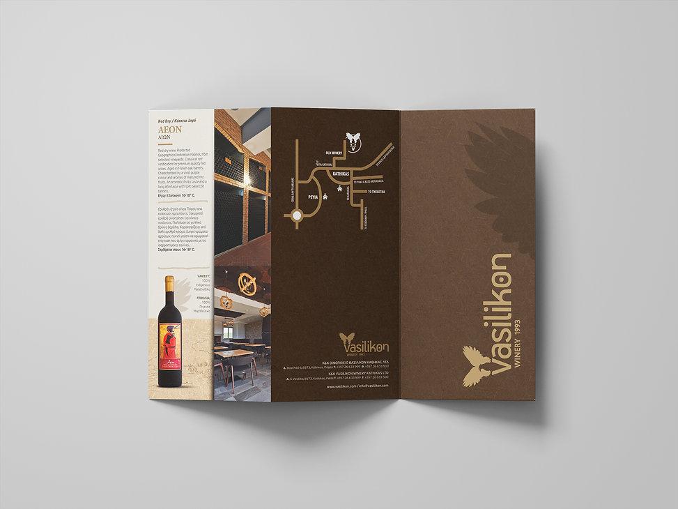 3-Fold Brochure
