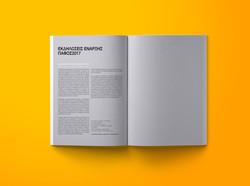 Pafos2017 Publication