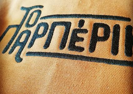 Creative Logo Design, Blue Logo
