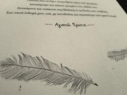 cyprus, graphic, designer
