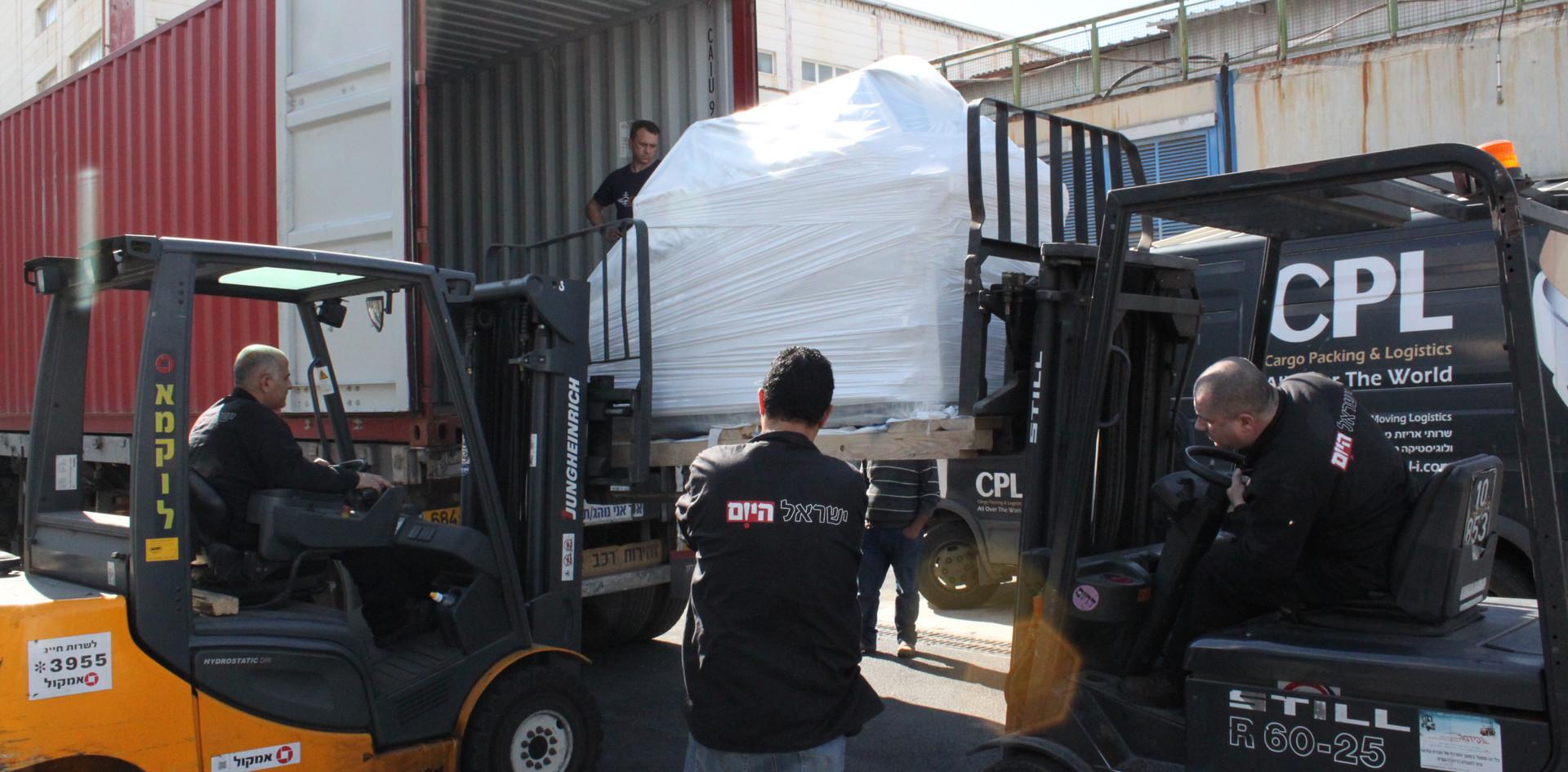 "machinery export for ""Israel Hayom"" newspaper"