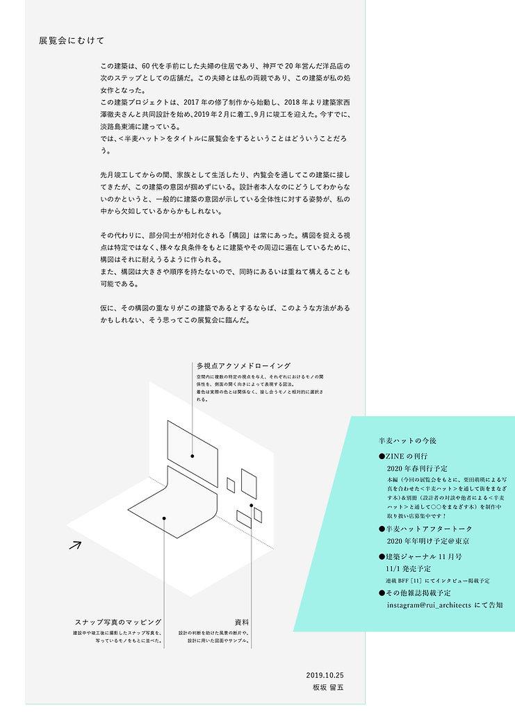 handout-02.jpg