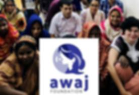 Awaj Foundation.png