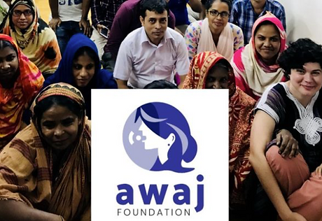 Awaj Foundation.png