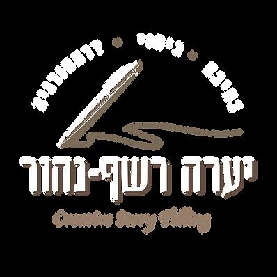 logo-yaara_white.png