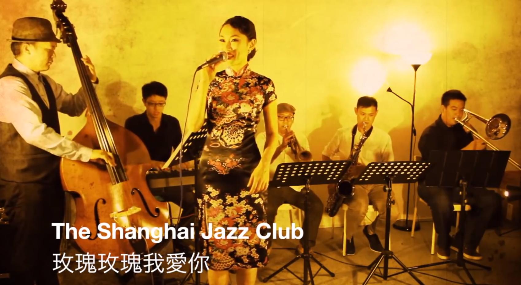 Hummingbird - Shanghai Jazz Club 1