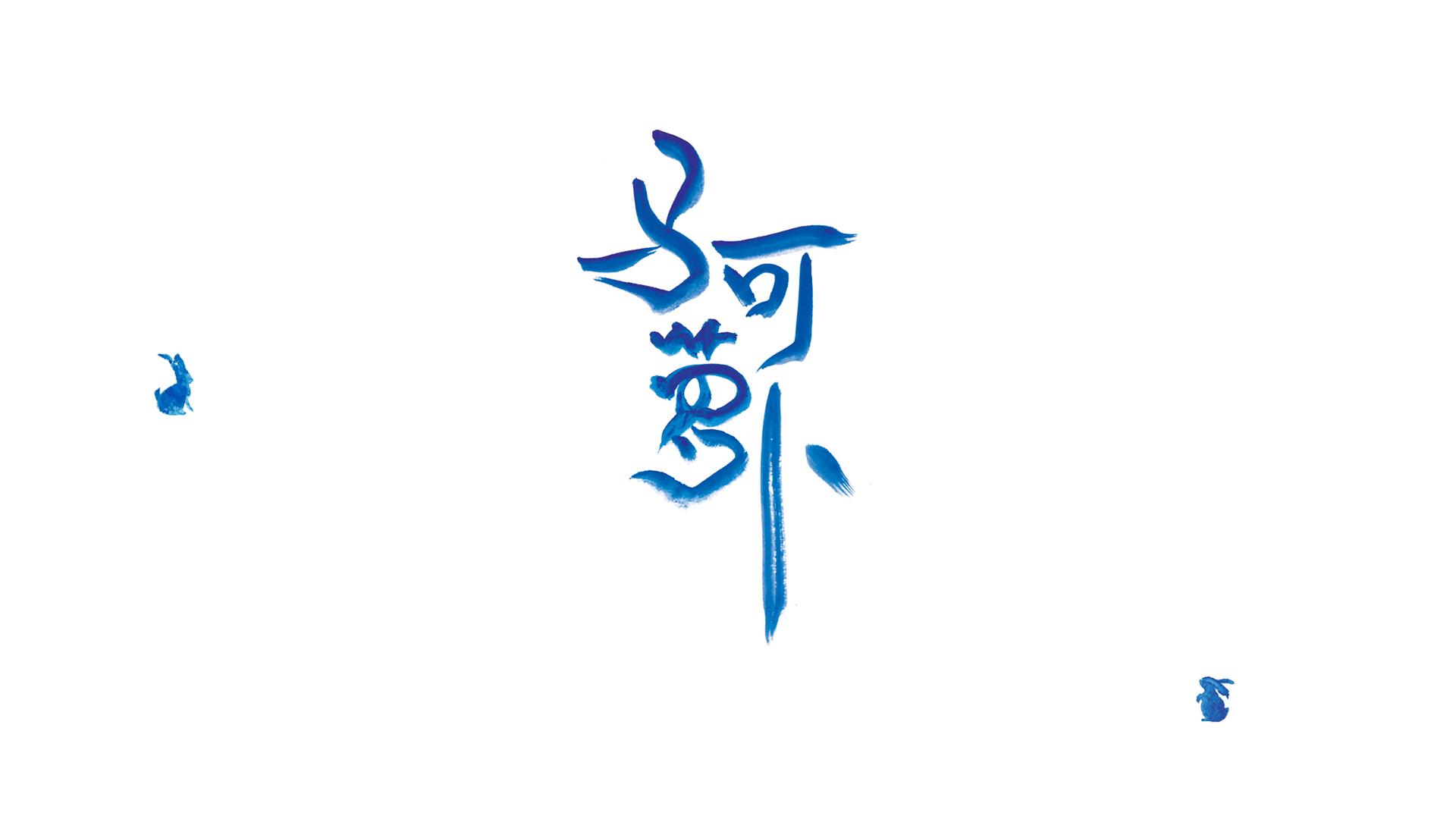 Hummingbird _ Motif - Dawn Wong & The Ark Royal Marco Lopo Album