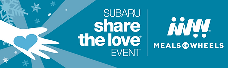 2018-share-the-love-co-branded-banner-fo