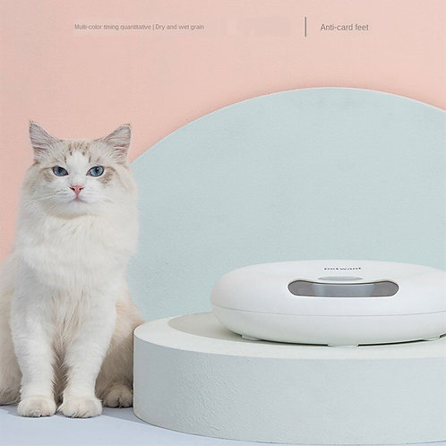 Smart Pet Feeder With Timer