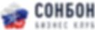logo_SonBon.png