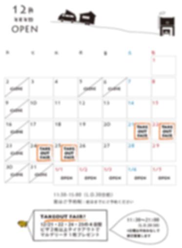 スクリーンショット(2019-11-26 16.07.09).png