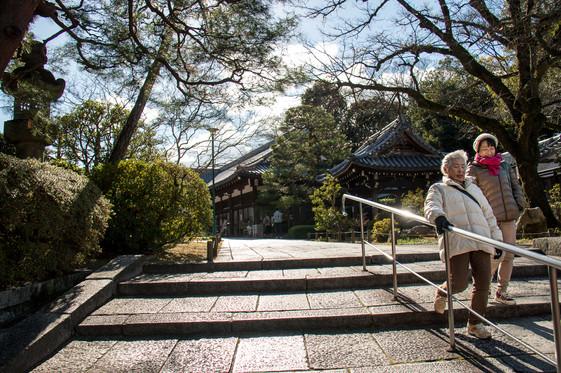 In a walk in Japan.