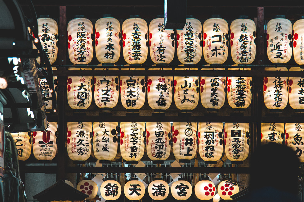 Lamps Tokyo, Japan.