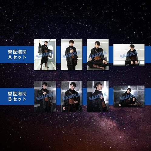 ドラマCD『BrightStar~asterisk~』曽世海司ブロマイドセット