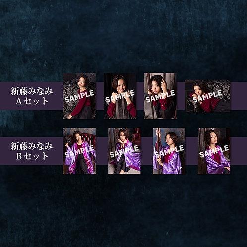 『ネット怪談×百物語』シーズン3 新藤みなみブロマイドセット