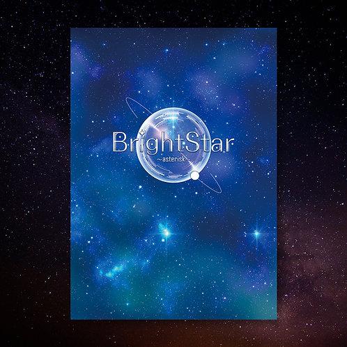 ドラマCD『BrightStar~asterisk~』パンフレット