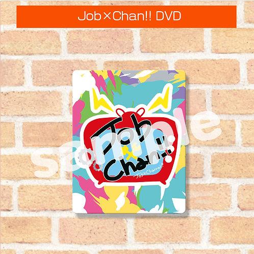 『Job×Chan!!~それ僕たちにやらせてください~』DVD