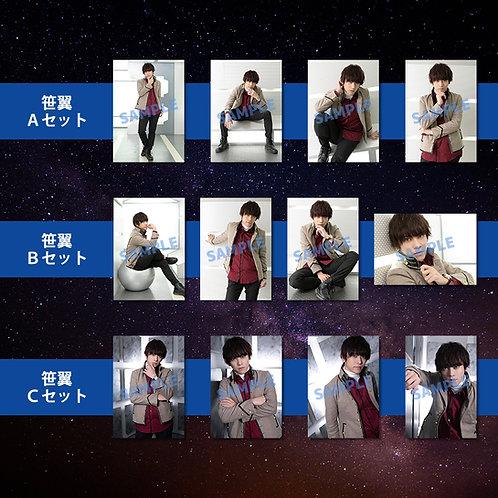ドラマCD『BrightStar~asterisk~』笹翼ブロマイドセット