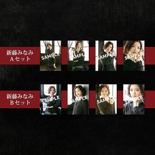『ネット怪談×百物語』新藤みなみブロマイドセット