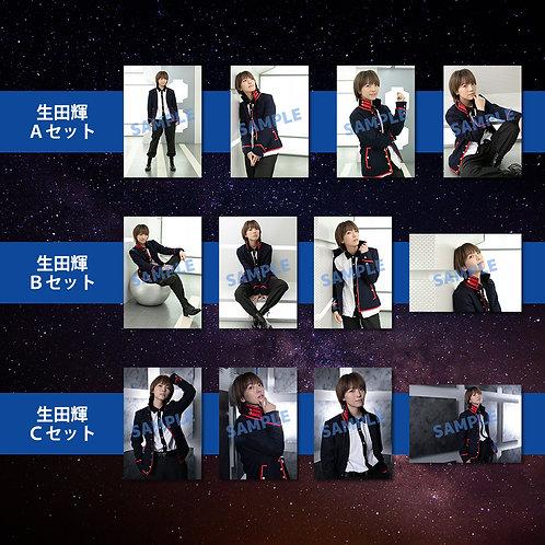 ドラマCD『BrightStar~asterisk~』生田輝ブロマイドセット