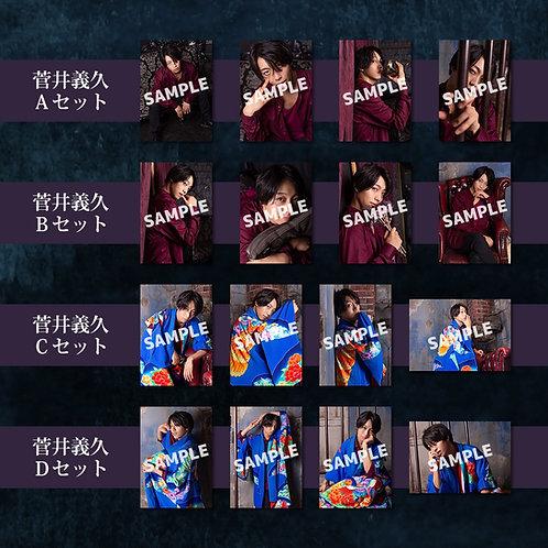 『ネット怪談×百物語』シーズン3 菅井義久ブロマイドセット