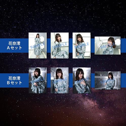 ドラマCD『BrightStar~asterisk~』花奈澪ブロマイドセット