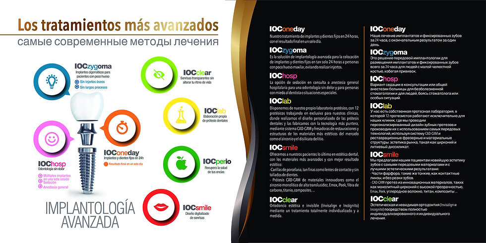 folleto_rusos_pliegos_v6e_005.jpg