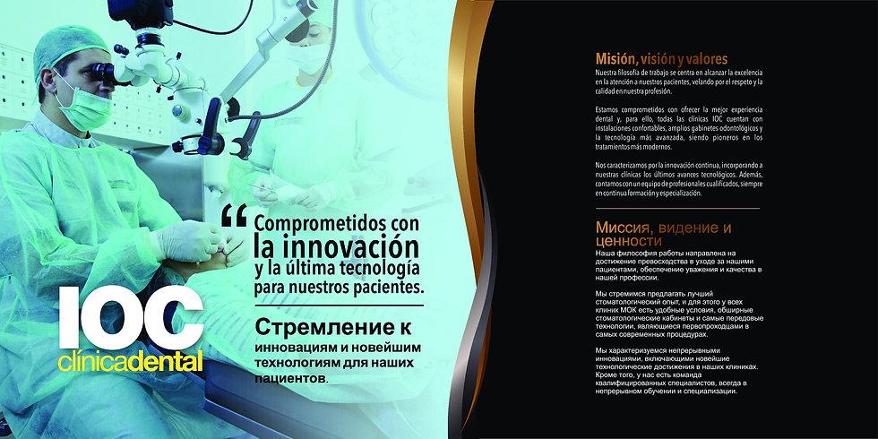 folleto_rusos_pliegos_v6e_001.jpg
