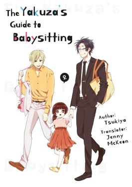 The Yakuza's Guide to Babysitting Vol. 2