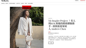My Inspire Project on Vogue Taiwan