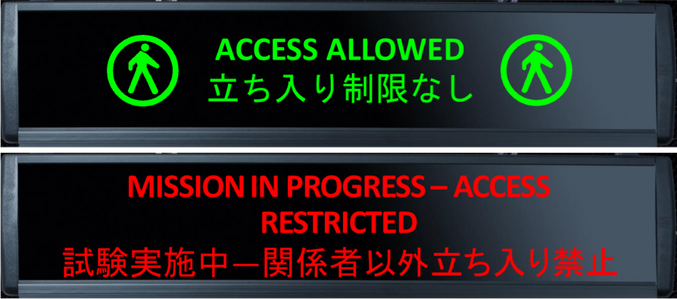 Access Allowed Restricted Japanese RT Technologies Custom Ultra 790 LED Sign.png