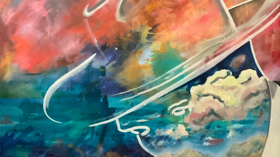 """""""ABSTRACT OPEN ROAD"""" ORIGINAL PAINTING"""