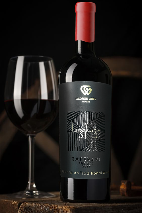 Saperavi, Premium Quality Wine, Georgian Traditional Wine