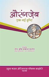 Aurangzeb Ek Nai Dirishti