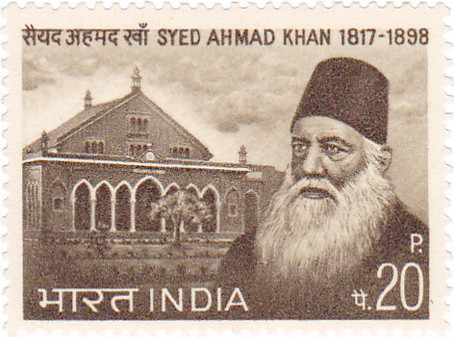Sir Syed Speaks at Patna in 1883