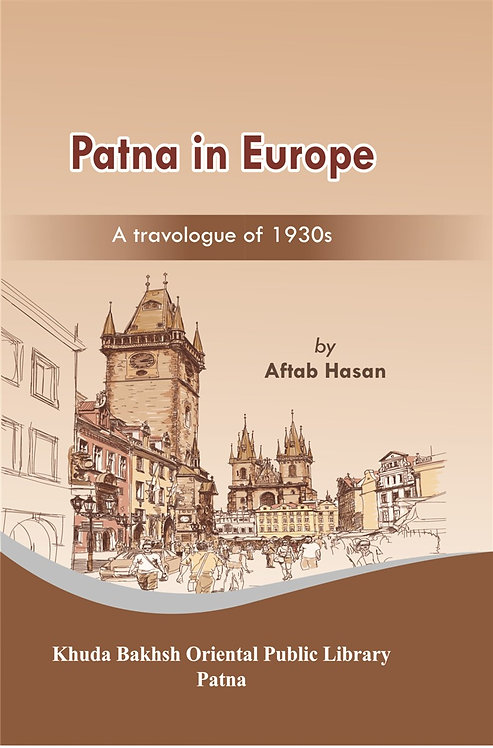 Patna Europe Mein
