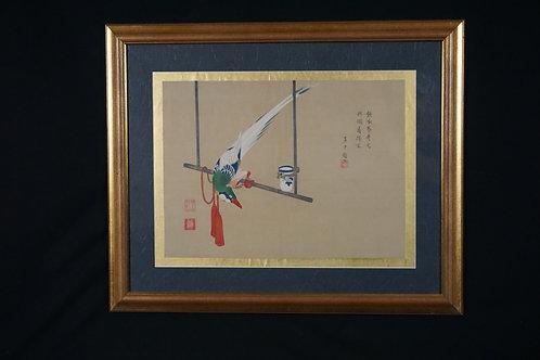 KIEN YANAGSAWA (1703-1759)
