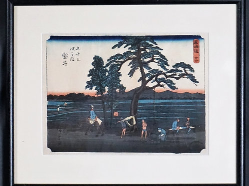 UTAGAWA (ANDO) HIROSHIGE (JAPANESE, 1797-1858)