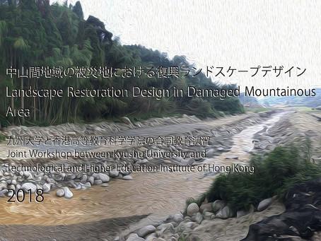 KU & THEi Workshop Report