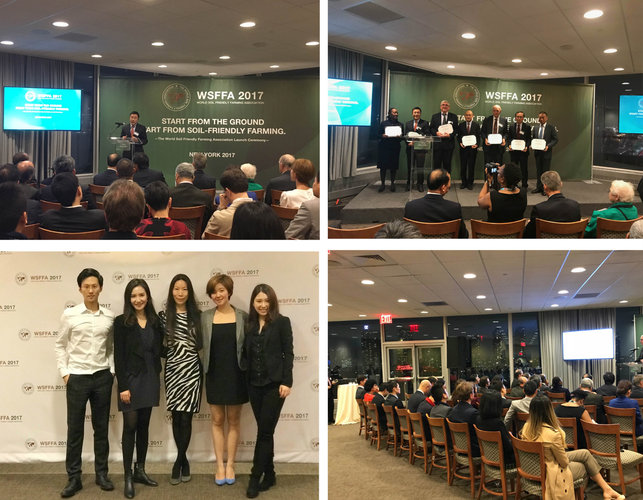 Host a press conference for the public company Kingenta International at the United Nations Headquarters Ballroom