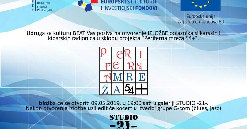 pozivnica 2.izložba.jpg
