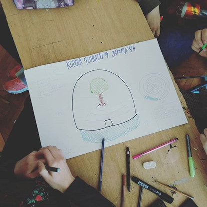 U okviru projekta Periferna mreža u Škol
