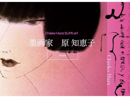 墨画家 SUMI artist 原 知恵子 Chieko Hara