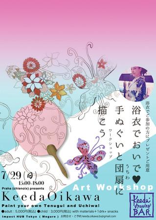Keeda Drawing Bar「浴衣でおいで!手ぬぐいと団扇(うちわ)に描こう」