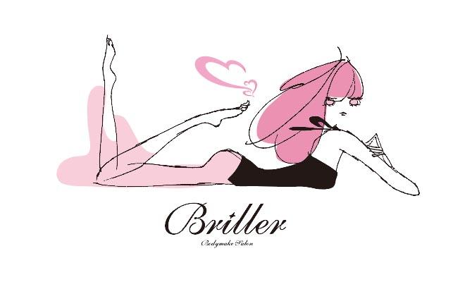 Briller-logo4切り抜き